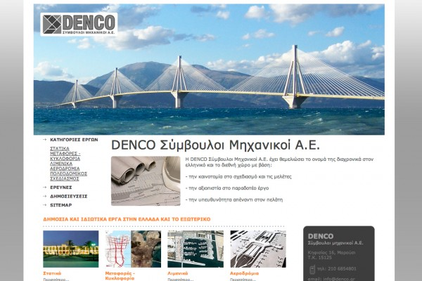 DENCO Development and Engineering Consultants S.A.