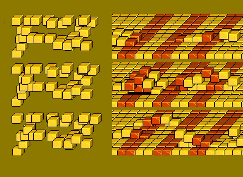 U2 / Pixel Back Projection
